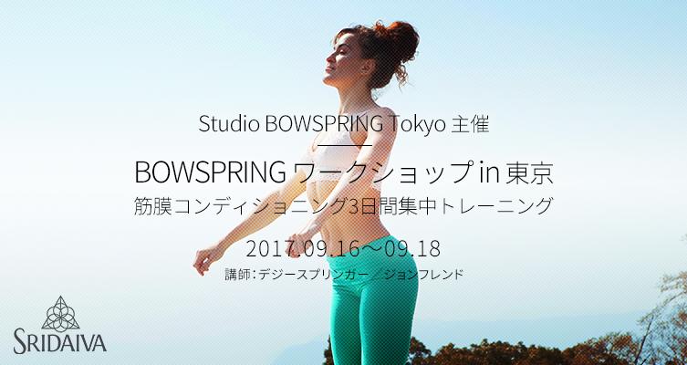 2017-sridaiva-japan-tour-tokyo